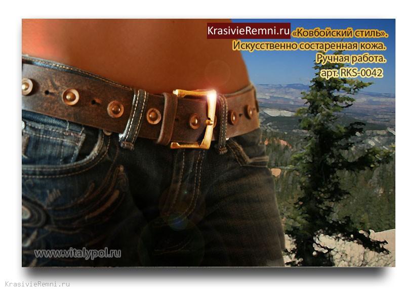 Женский ремень в джинсы в ковбойском стиле